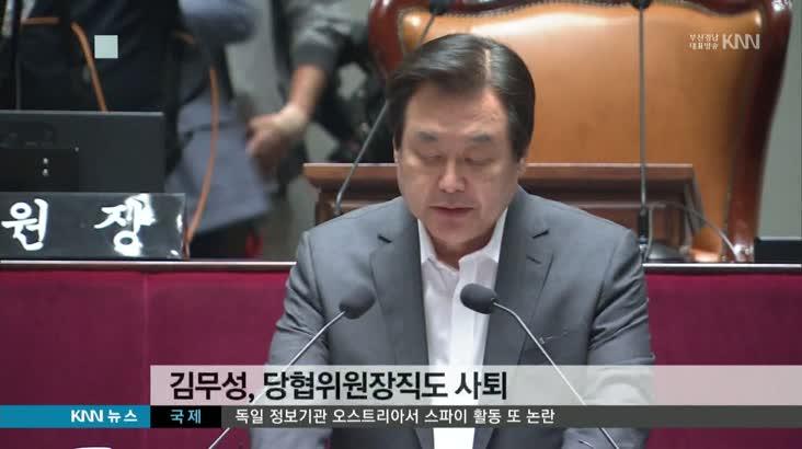 PK한국당 이대로면 물갈이 태풍