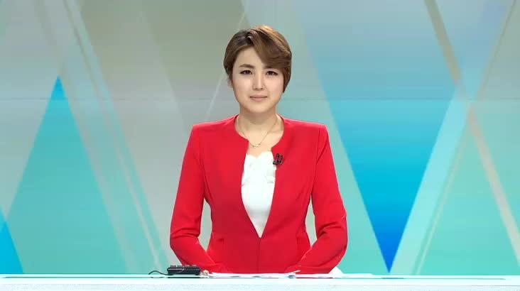 (06/21 방영) 뉴스와 생활경제