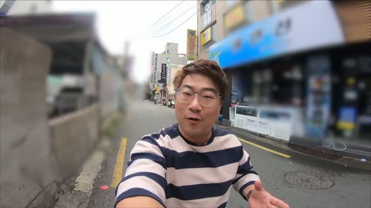 (06/20 방영) 연산동 고혹 ☎051-638-9333