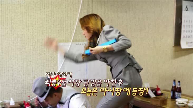 (06/27 방영) 으랏차차 장터 시즌 10 (김해 진영 전통시장 2부)