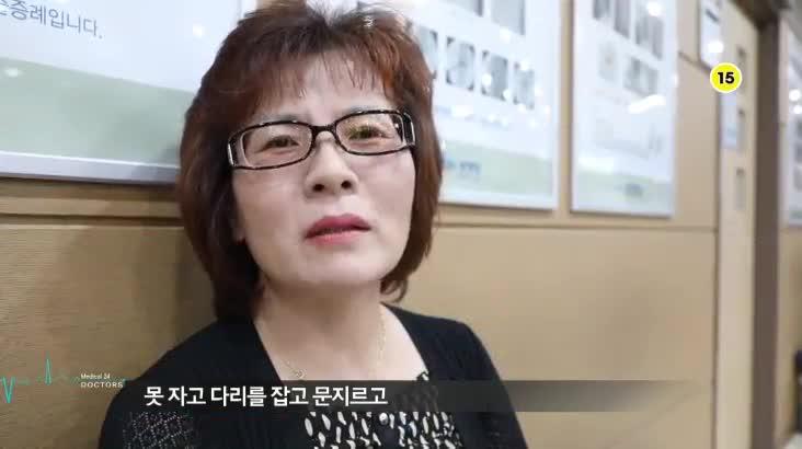 (07/03 방영) 메디컬 24시 닥터스