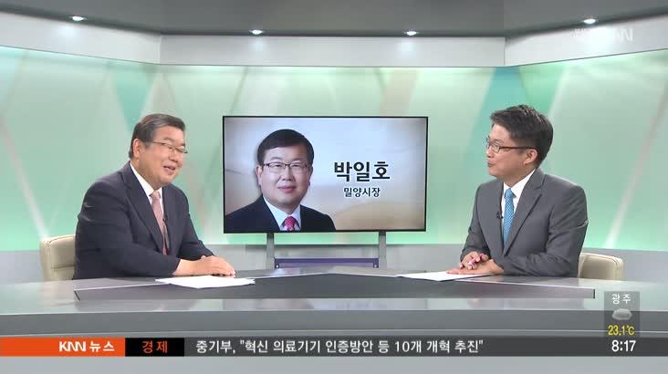 인물포커스-박일호밀양시장