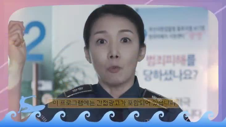 (07/10 방영) 촌티콤 날아라 메뚜기 6화
