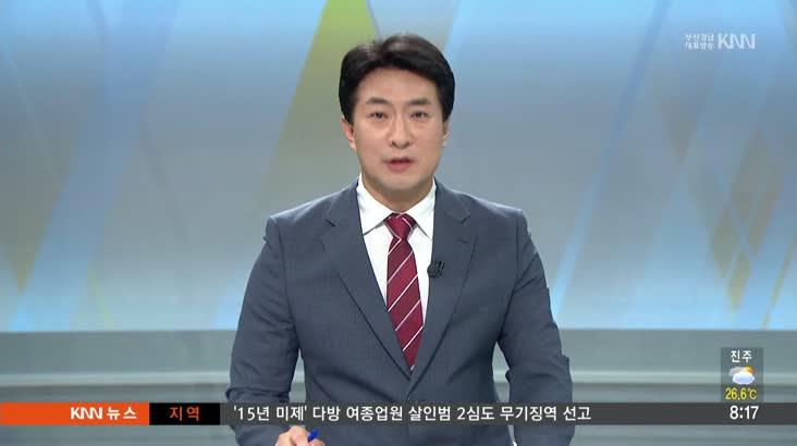 인물포커스  송춘철중소기업중앙회부산울산지역 회장