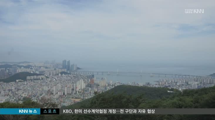 아시아 관광1위 '부산'