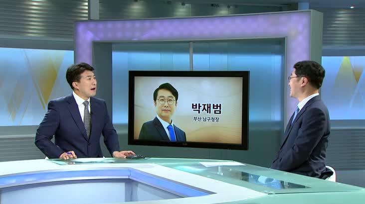 인물포커스 박재범 남구청장