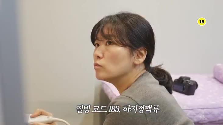 (07/02 방영) 메디컬 24시 닥터스