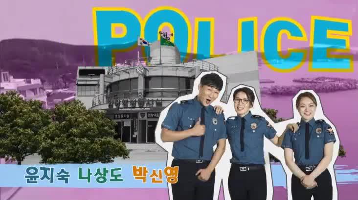 (07/03 방영) 촌티콤 날아라 메뚜기 3화
