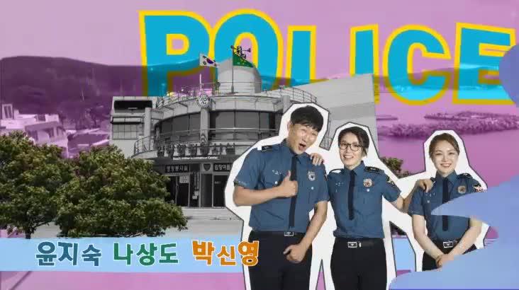 (07/17 방영) 촌티콤 날아라 메뚜기 7화