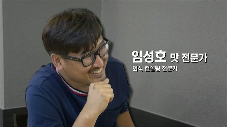 (07/18 방영) 해운대 성민대게 ☎051-744-0884