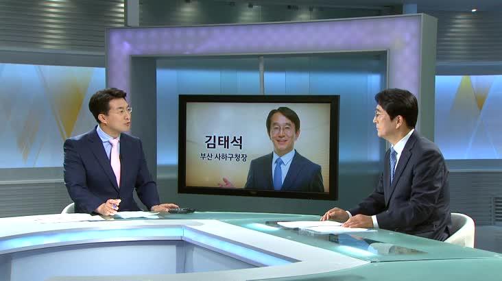 [인물포커스] 김태석 사하구청장