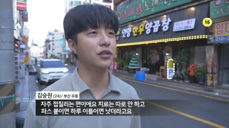(07/30 방영) 메디컬 24시 닥터스