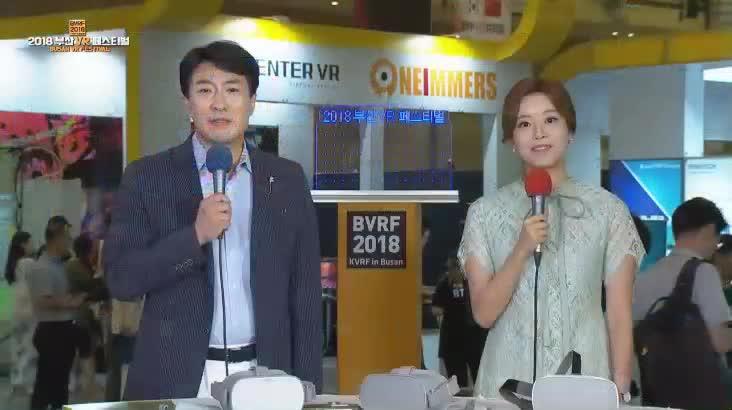 (07/27 방영) 2018 부산VR페스티벌
