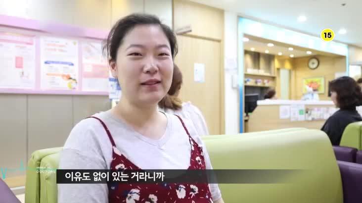 (07/31 방영) 메디컬 24시 닥터스