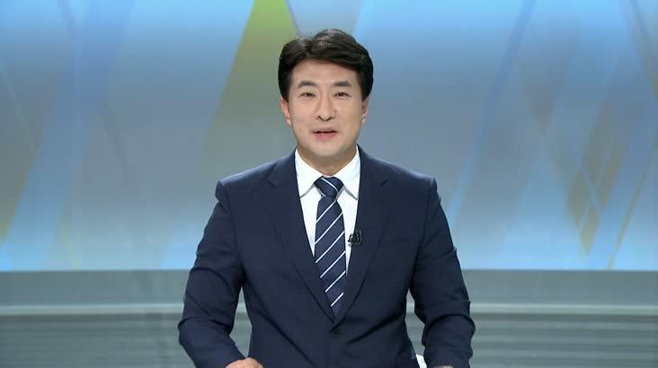 인물포커스 장호익 동원과학기술대학교 총장