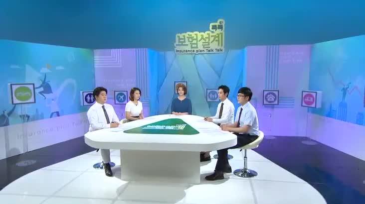 (08/02 방영) 톡톡 보험설계 시즌 9-8편