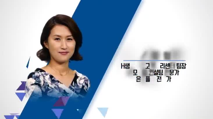 (07/26 방영) 톡톡 보험설계 시즌 9-7편
