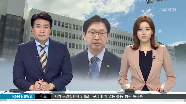 """김경수지사, """"중요한 것은 특검이 아니라 경남도정"""""""