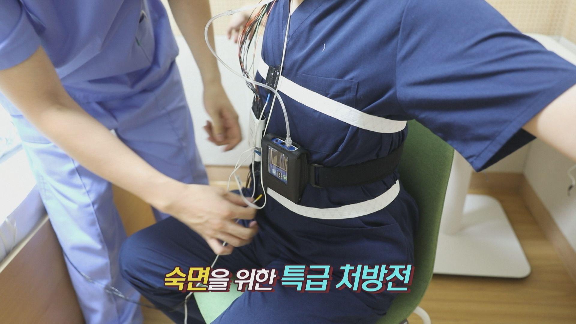 (08/04 방영) 수면장애해결법 ( 고태경 / 부산성모병원 이비인후과장)