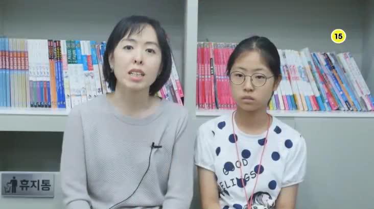 (08/07 방영) 메디컬 24시 닥터스