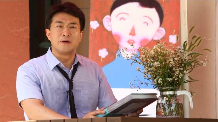 (08/12 방영) 영혼의 미술관 (이현석 / 부곡문화예술센터 이사장)