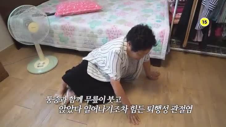 (08/13 방영) 메디컬 24시 닥터스