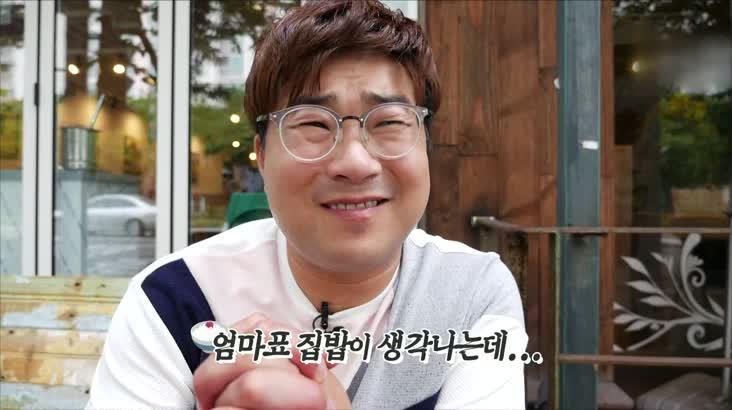 (08/15 방영) 용호동 손주집 ☎051-627-5666
