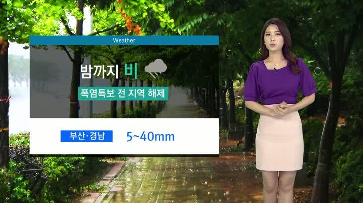 뉴스아이 날씨 8월16일(목)
