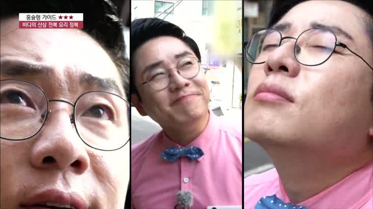 (08/20 방영) 서동 와우전복 뚝배기&돌솥밥 ☎051-523-0710