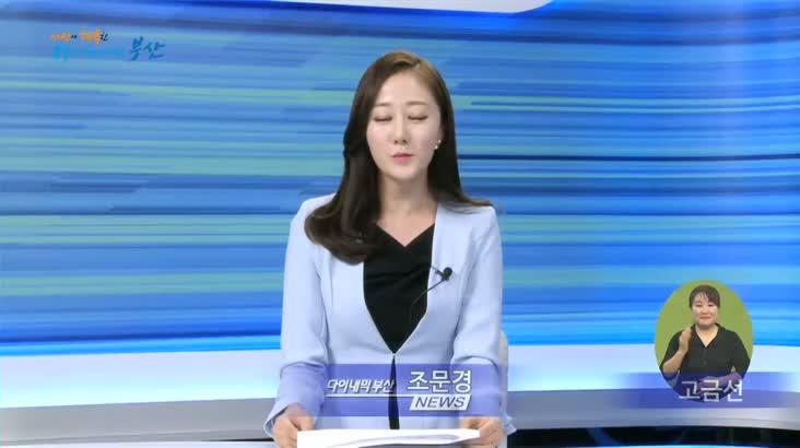 뉴스 초대석-청춘 고민상담-부코페 사랑 개그맨 김숙