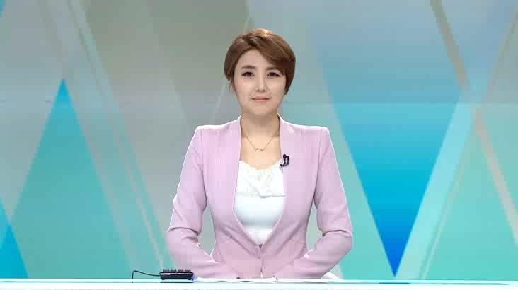 (08/29 방영) 뉴스와 생활경제