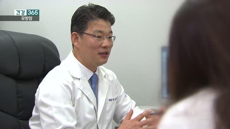 건강 365-젊은 유방암 환자 증가