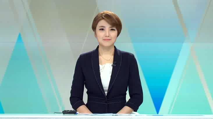 (08/30 방영) 뉴스와 생활경제