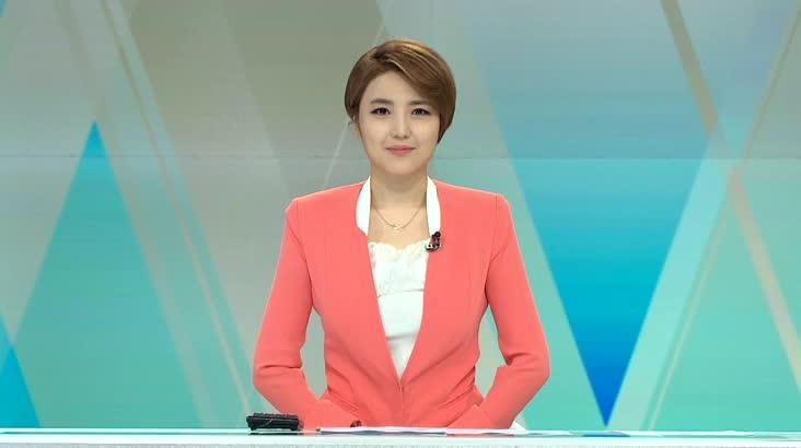 (09/07 방영) 뉴스와 생활경제