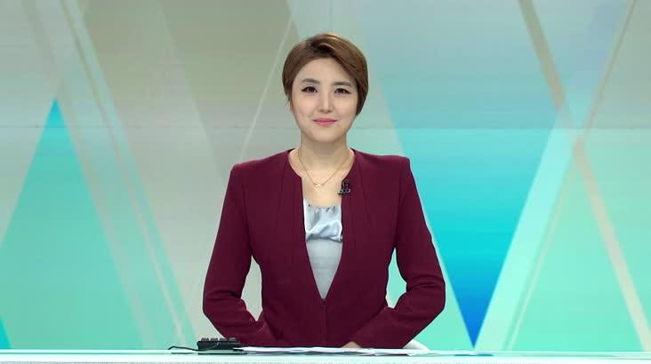 (09/11 방영) 뉴스와 생활경제