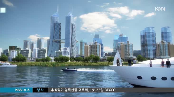 김해신공항 고도제한 논란…에코델타시티 무산?