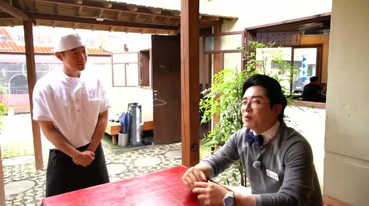 (09/11 방영) 수영 엄용백돼지국밥 ☎051-757-8092