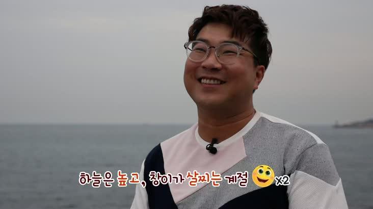 (09/12 방영) 기장 황금새우 ☎051-724-4747