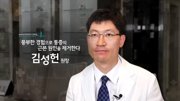 (09/10 방영) 메디컬 24시 닥터스