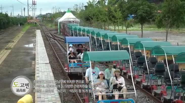 (09/14 방영) 아이들이 행복한 농촌마을 가꾸기