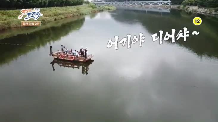 (09/15 방영) 뛰뛰빵빵 로그인 코리아