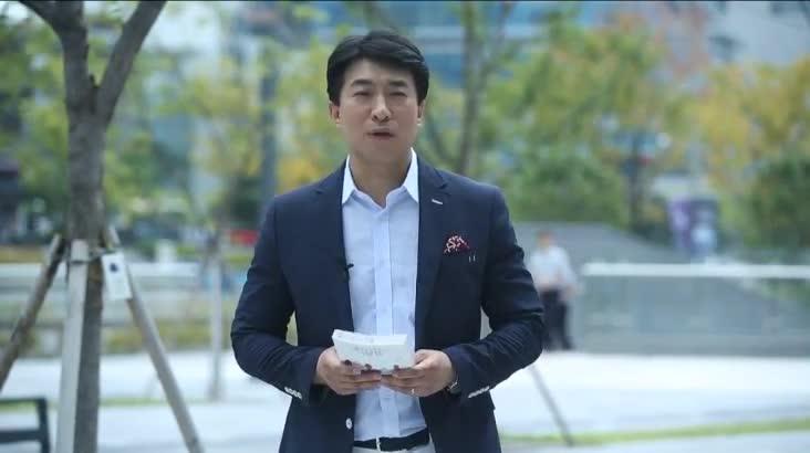 (09/16 방영) 생각하는 사람들 (정영선 / 소설가)