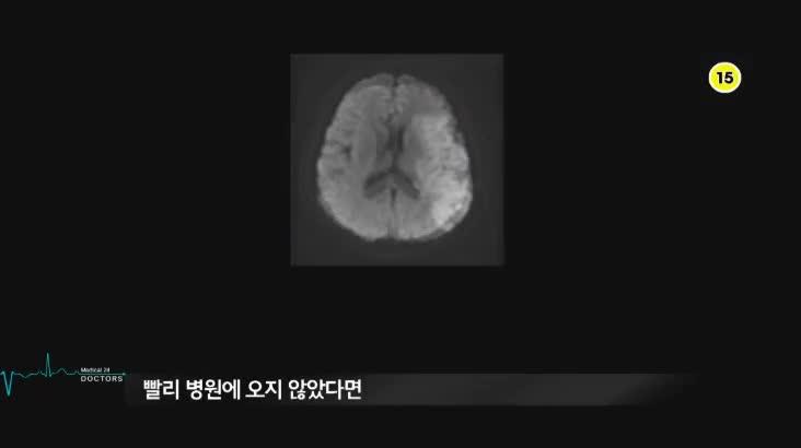(09/17 방영) 메디컬 24시 닥터스 (2부)