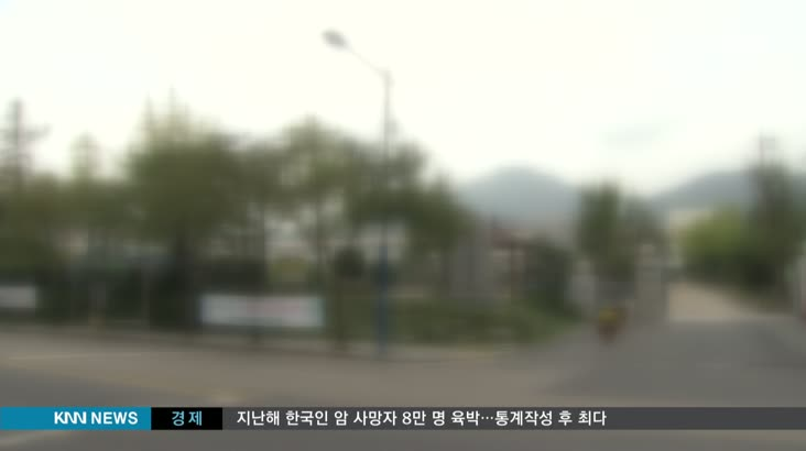 교사 '불법촬영'한 학생들 퇴학 등 중징계