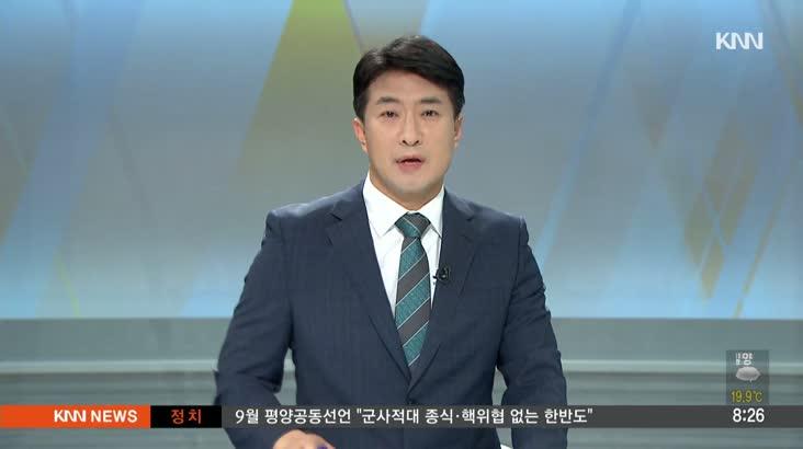 인물포커스 오은택 자유한국당 원내대표
