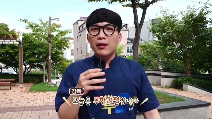 (09/20 방영) 정관 영남수산 ☎070-8254-1111