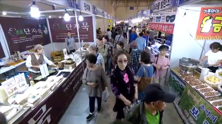 (09/20 방영) 추석맞이 농특산품 홈리빙 선물대축제