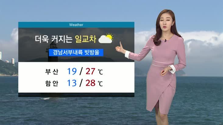 뉴스아이 날씨 9월22일(토)