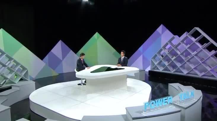 (09/23 방영) 파워토크 – 조경태(자유한국당 국회의원), 유재수(부산광역시 경제부시장)
