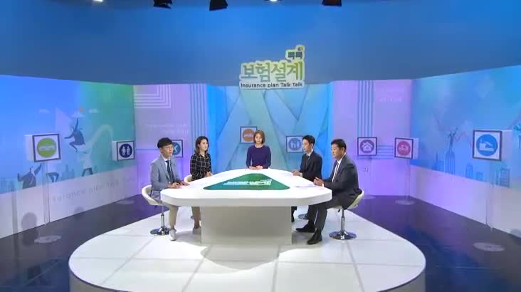 (09/27 방영) 톡톡 보험설계 시즌 9-12편